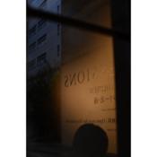 kana_kyoto_minimini_06.png