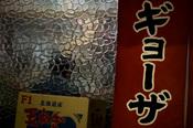 sone_oka_tatsuro_16.jpg